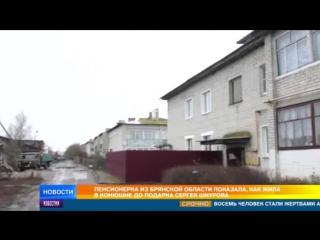 скачать Сергей Шнуров подарил двухкомнатную квартиру бездомной пенсионерке из Брянской области mp4