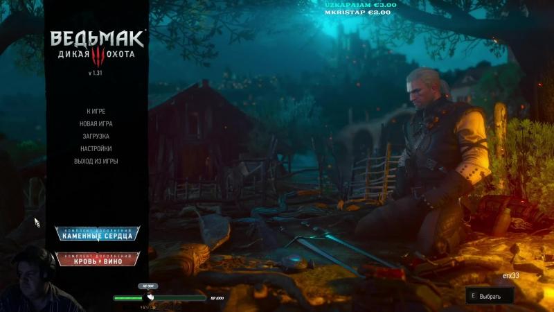 The Witcher 3 Wild Hunt turp 23 RU LV