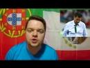 Португалия Мексика Матч за 3 е место Кубок конфедераций Александр Неценко YouTube