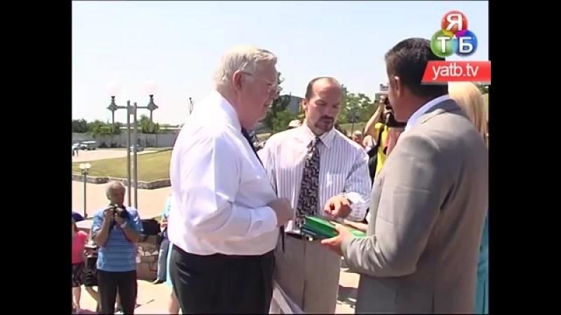 Посол США в Україні Джон Теффт у Херсоні 16-17 июня 2013 года