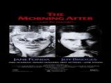 1986 -Sidney Lumet- Il mattino dopo Jane Fonda Jeff Bridges Raul Julia