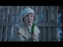 Галина Петрова в сериале Бесстыдники 2017 14 серия 1080p