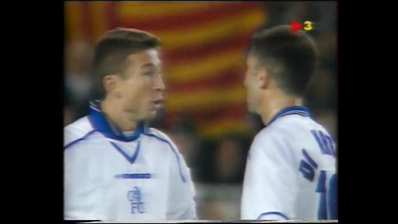 КЕЧ 1999-00 Барселона-Челси доп.вр.