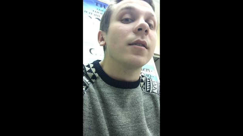 Николай Сергеевич — Live