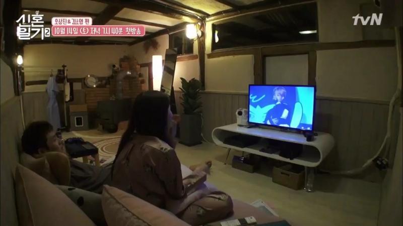 Kim Soyoung on tvN Newlyweds Diary Season2