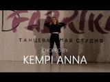 DANCEFABRIKA   LADY STYLES   KEMPI ANNA