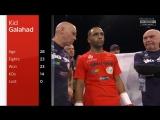 Кид Гэлэхэд - Ирвинг Берри (HD 1080)