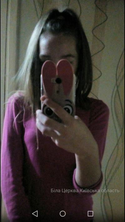 Наталия Подгайна