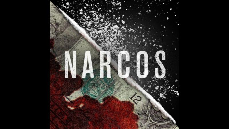 сериал Narcos весь 1 сезон
