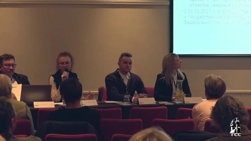 GSS Конференция. Алина Рыбкина (1)