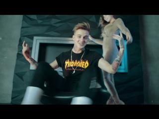 KirillOnly feat ДанилБойко - Отс*с*ла в Лифте (ПРЕМЬЕРА КЛИПА)