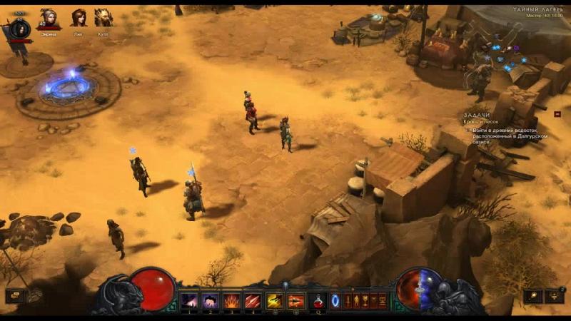 Стрим №3 Diablo 3 Первое Прохождение Сложность Мастер