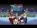 КГ играет: South Park: The Fractured But Whole