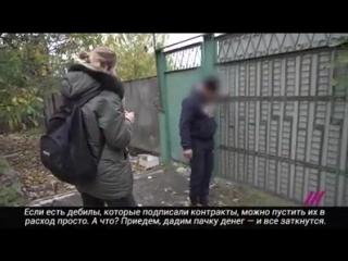 Подписал контракт, можно пустить в расход: Родственники российских наемников рассказали об их службе в Сирии