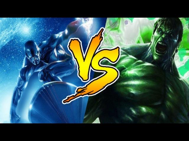 Халк vs Серебряный Серфер