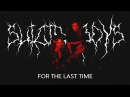$UICIDEBOY$ - FOR THE LAST TIME / ПЕРЕВОД / WITH RUSSIAN SUBS
