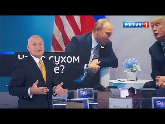 Сирия, Украина, Трамп и загнивающий Запад. Других проблем у русаков вообще нет