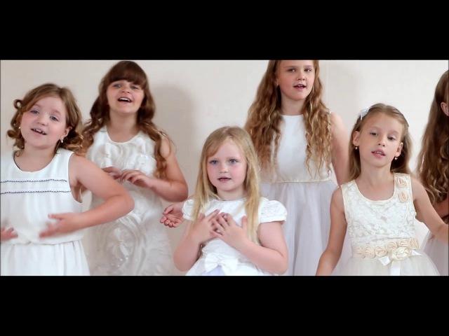 Мама Колыбельная Самая лучшая песня для мамы Поют дети