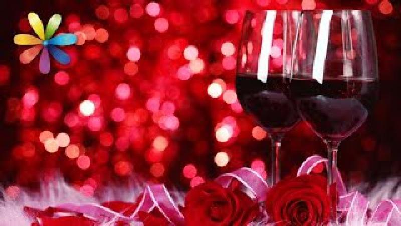 Как выбрать вино к 14 февраля - Все буде добре - Выпуск 132 - 14.02.2013 - Все будет хорошо