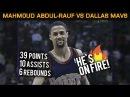 Mahmoud Abdul-Rauf Vs Dallas Mavs: Schooling Jason Kidd w Pumpfakes & Pullups! (11.24.1995)