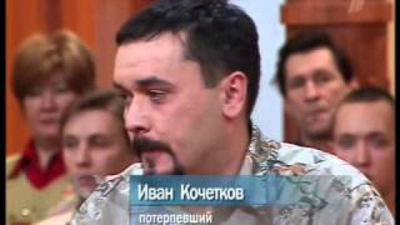 Федеральный судья. Подсудимый Фролов (убийство, разбой).