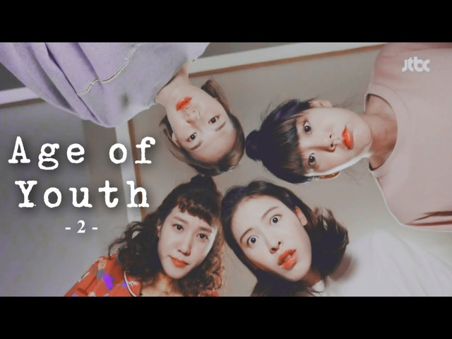 Age of Youth 2 [청춘시대 2] | That's My Girl