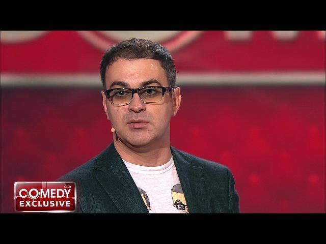 Comedy Club. Exclusive • 1 сезон • Comedy Club Exclusive, 65 выпуск