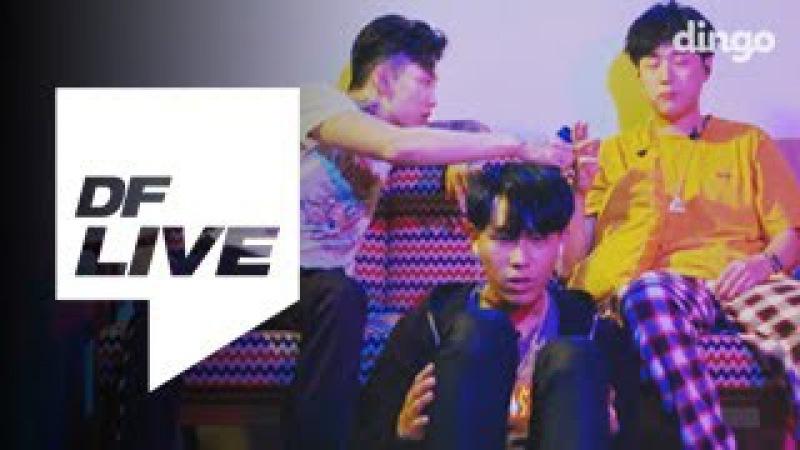 Iffy    Jay Park Sik-K pH-1    Live    Prod. GroovyRoom [DF LIVE]