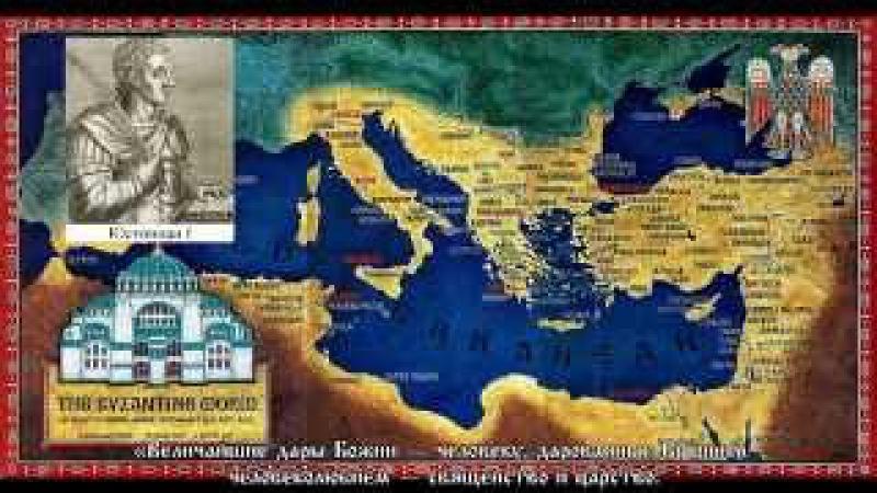 Император Юстиниан Великий — ревнитель Православия и благочестия