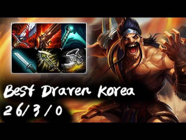 Best Draven Korea vs Vayne | Flex Rank