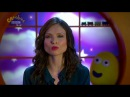Kids' English | CBeebies Bedtime Stories - Sophie Ellis Bextor - The Snail and the Whale