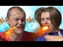 ОСТРЫЙ ЧЕЛЛЕНДЖ ДЛЯ РОДИТЕЛЕЙ / Ass Kiсking Challenge/ Hot pepper fight/ Parents edition