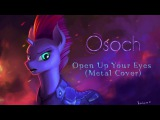Open Up Your Eyes (Metal Cover by Osoch)