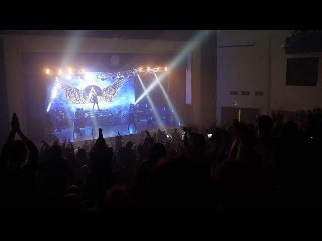 Как и обещал, Видео со вчерашнего прекрасного концерта в Ростове-на-Дону!! Спасибо за любовь и аплодисменты! А мы уже дали наше шоу в Ессентуках! И готовимся к «The Best» завтра в Ставрополе... ЛазаревШоуБест лазаревшоуthebest