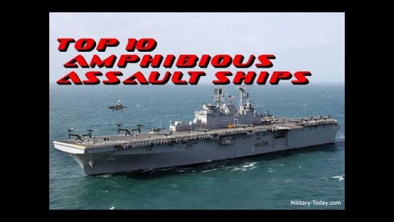 Top 10 Amphibious Assault Ships