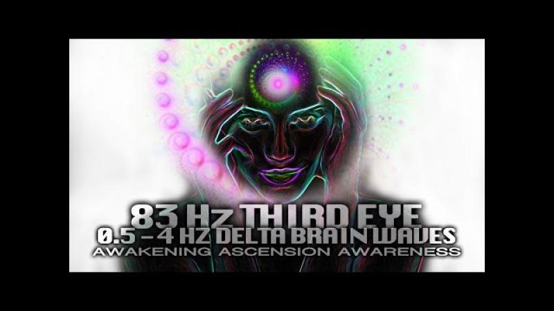 THIRD EYE ACTIVATION 83 Hz ☝ Delta Brain Waves ☝ Divine Knowledge ☝ Miracle Healing ☝ Inner Being