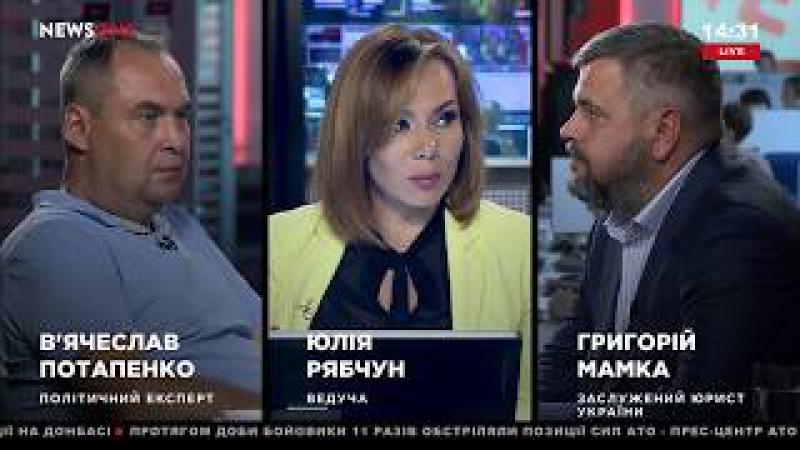 Потапенко: получая миллиарды гривен от страны, СБУ не может организовать свой до...