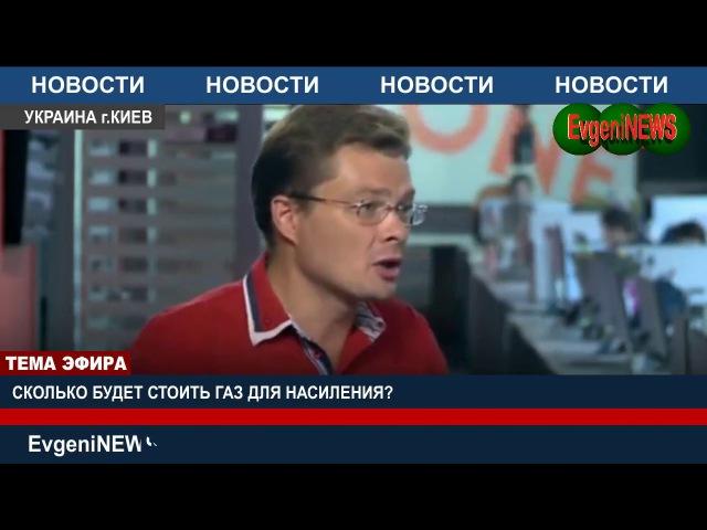 Семченко: Можно ли верить этому правительству, сколько раз оно обманывало народ ...