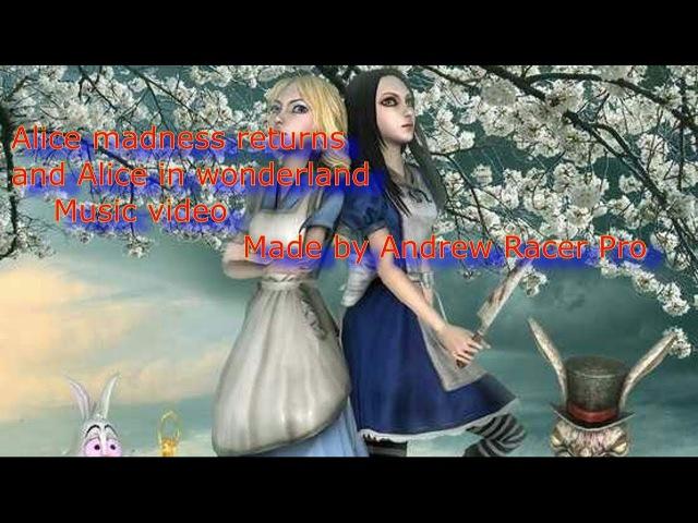 Алиса в стране чудес музыкальное видео. Alice madness returns music video