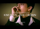Dimash: Kim Eken - The Crown