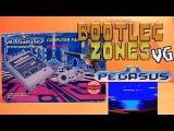 Bootleg Zones VG: Pegasus (Famiclone Console)