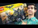 LEGO Batman movie 4в1 БЭТМОБИЛЬ ультимативный qewbite всякая всячина