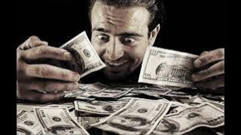 Как украсть миллион Кто такие богачи на самом деле Тайны Чапман