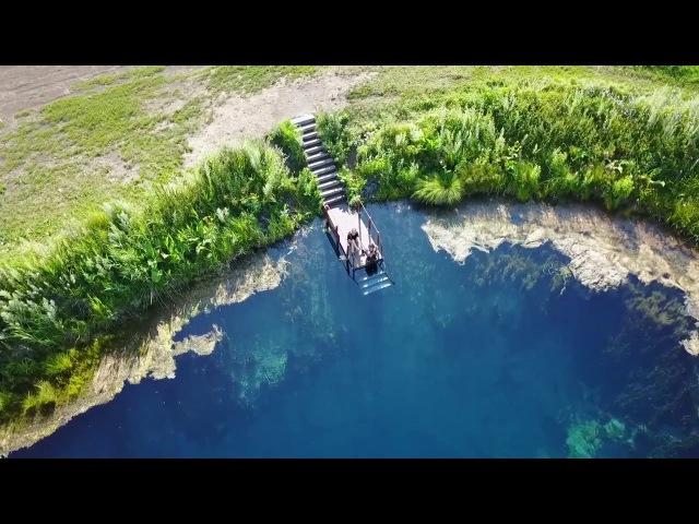 Голубое озеро Blue lake MavikPro