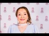Модный Приговор | Поздравление Раисы Рязановой