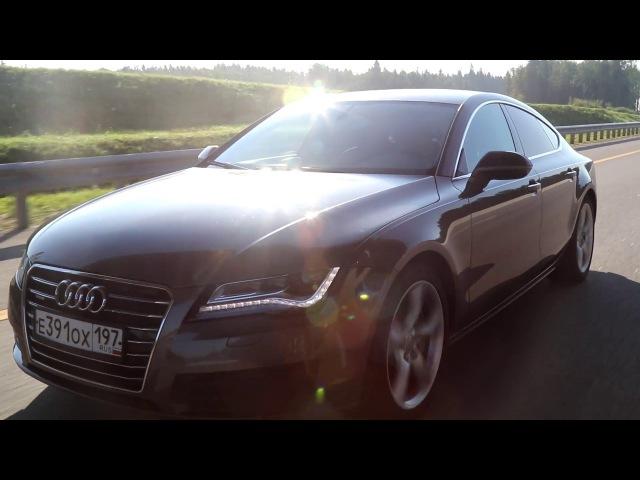 Каково владеть 7 ми летней Audi А7 с мотором на 300 лошадей