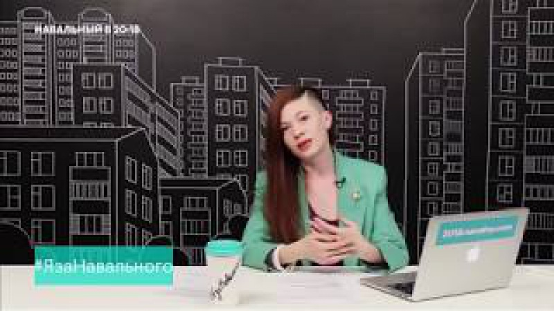 Как создавался канал Навальный Live? Рассказывает Оксана Баулина - продюсер Youtube- ...