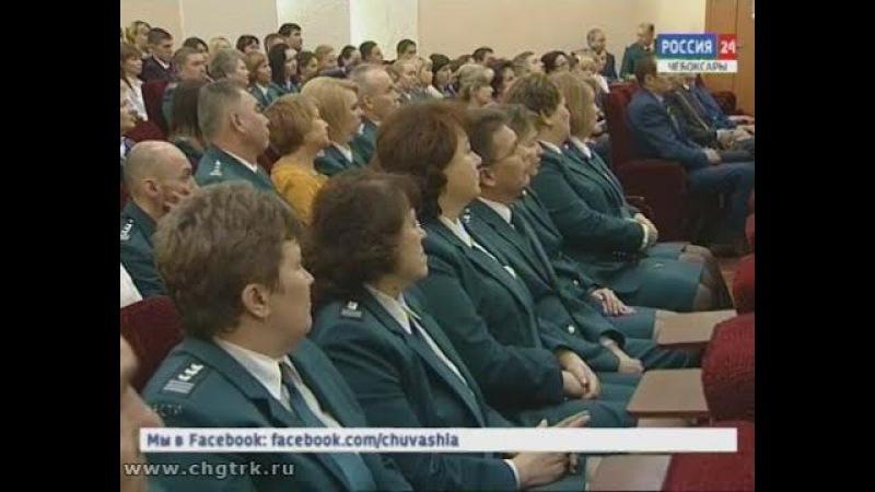 Михаил Игнатьев поздравил налоговиков с профессиональным праздником