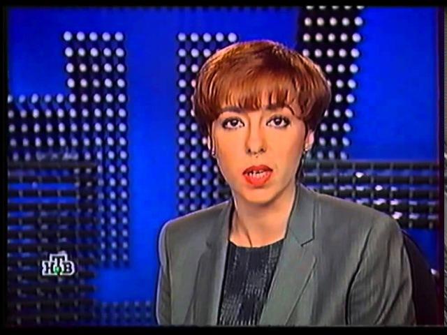 Сегодня с Марианной Максимовской (НТВ, 24 03 1999), отрывок