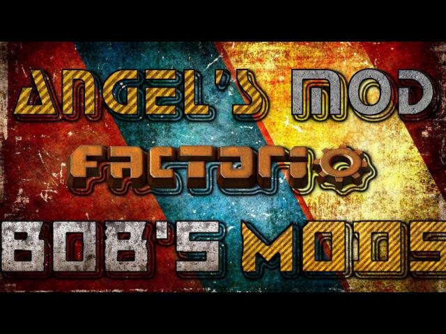 Ep 3.Factorio Angel's mods Bob's mods Лаборатория, первые технологии